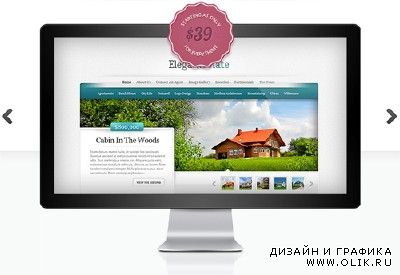 ElegantThemes - Real Estate v4.2 - WordPress Theme