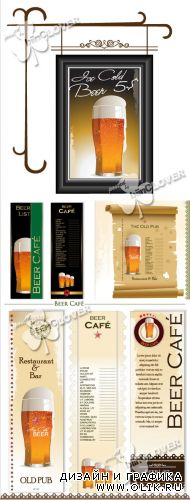 Beer design elements 0375