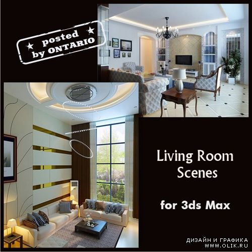 Living room Interiors Scenes for 3ds Max, part 5