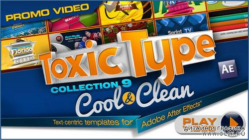 Toxic Type: Collection 9 - Cool and Clean (for AFEFS)