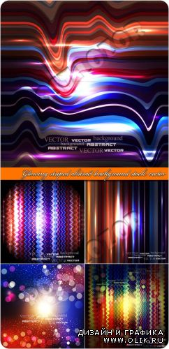 Световые полосы фоны | Glowing striped abstract background vector