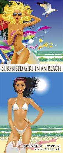 Stock: Surprised girl in an beach