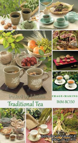 IMM-BC150 Traditional Tea