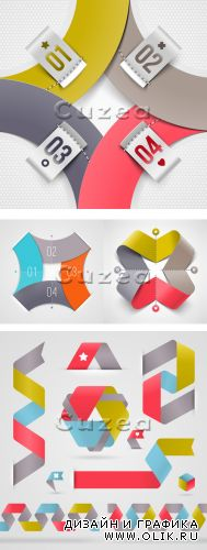 Абстрактная инфографика/ Abstract infographic paper elements with numbered labels in vector