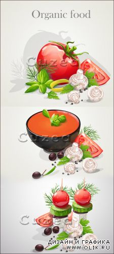 Фоны с овощами в векторе/ Background with fresh vegetables, tomatoes, mushrooms, olives in vector