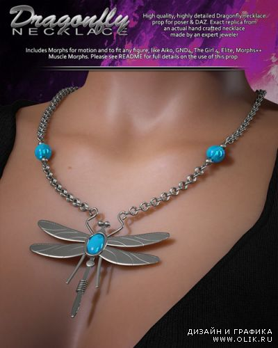 Exnem Dragonfly Necklace