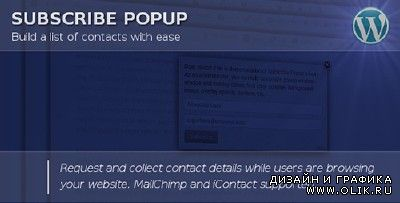 CC - Subscribe Popup v1.31