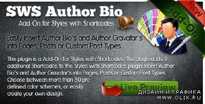 CC - SWS Author Bio Add-on for Styles with Shortcodes v1.0.0