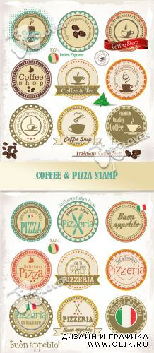 Coffee and pizza stamp 0408