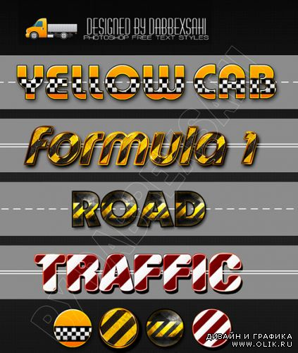 Road Styles for Photoshop