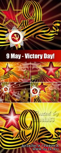 9 May - Victory Day Vector
