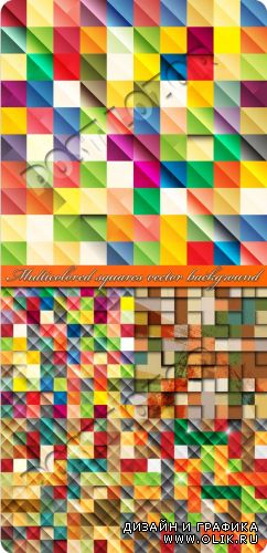 Разноцветные квадраты | Multicolored squares vector background