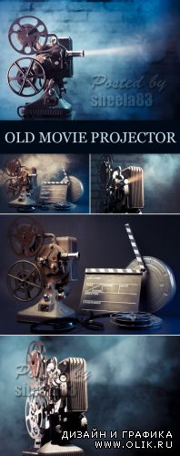 Stock Photo - Old Movie Projector