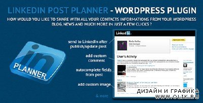 CC - LinkedIn Post Planner/Scheduler - Wordpress Plugin - Social Networking