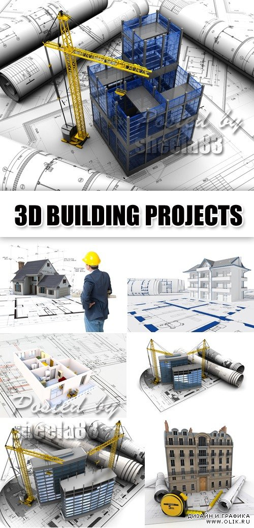 Stock Photo - 3D Building Project