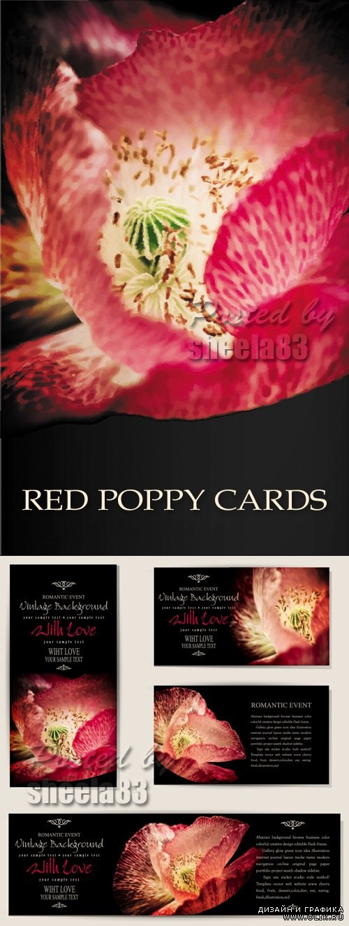 Red Poppy Cards Vector