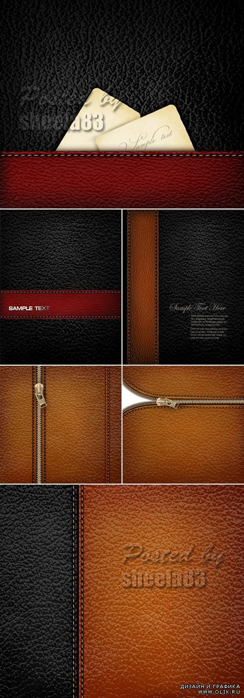 Dark Leather Backgrounds Vector