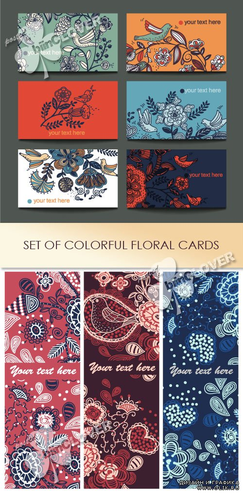 Set of colorful floral cards 0425