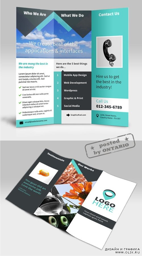 Tri-fold Business Brochure - PSD mockup