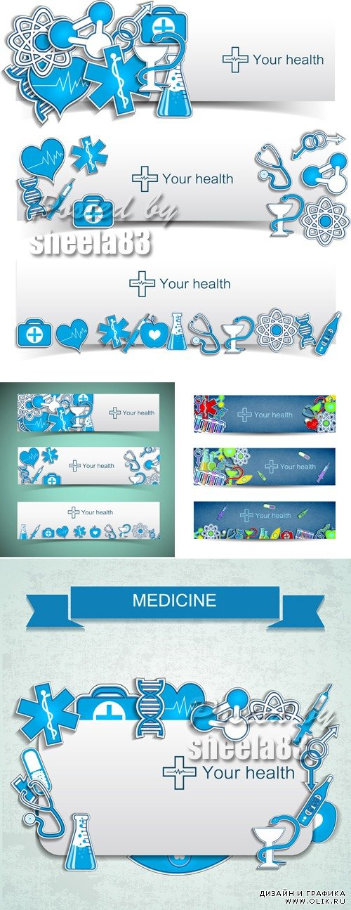 Medical Banners Vector