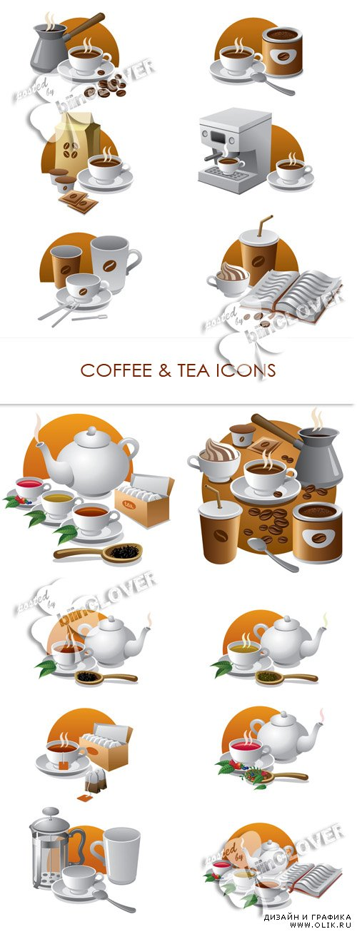 Coffee and tea icons 0426