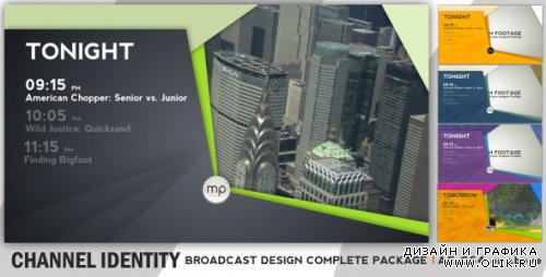 Broadcast Complete Package - Channel Identity