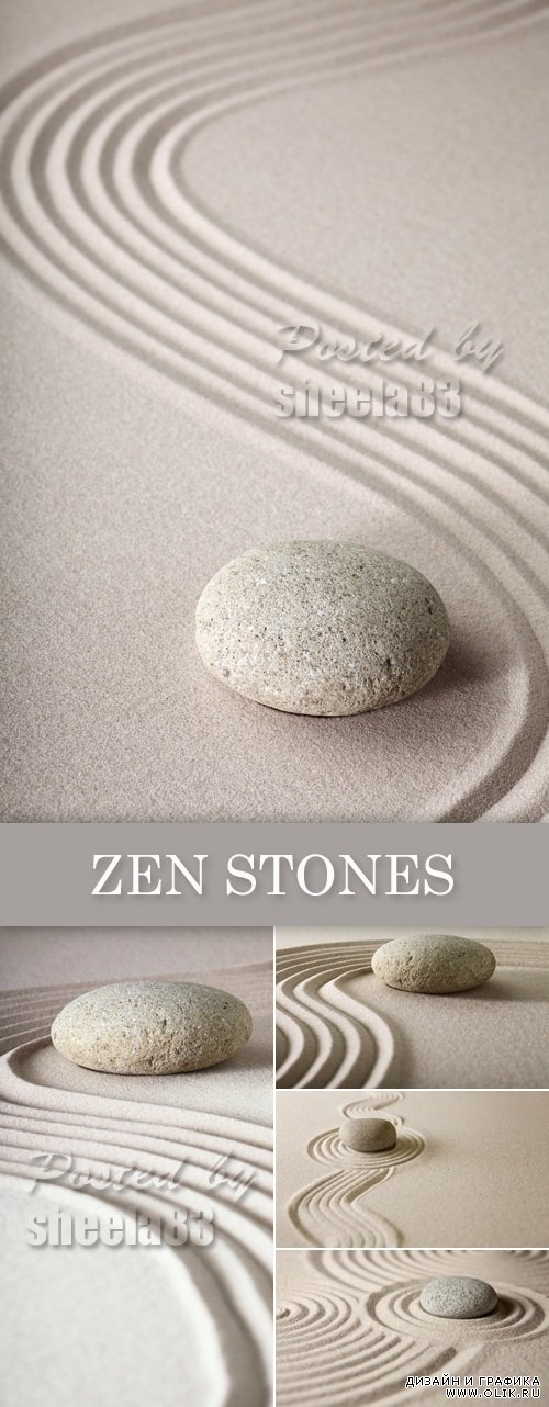 Stock Photo - Zen Stones