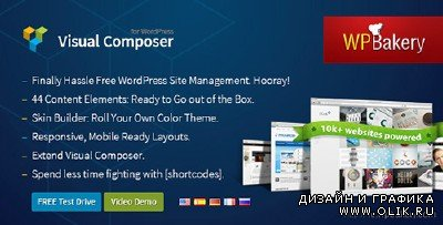 CC - Visual Composer v3.6.3 for WordPress