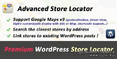 CC - Advanced Store Locator v1.9.2 for WordPress