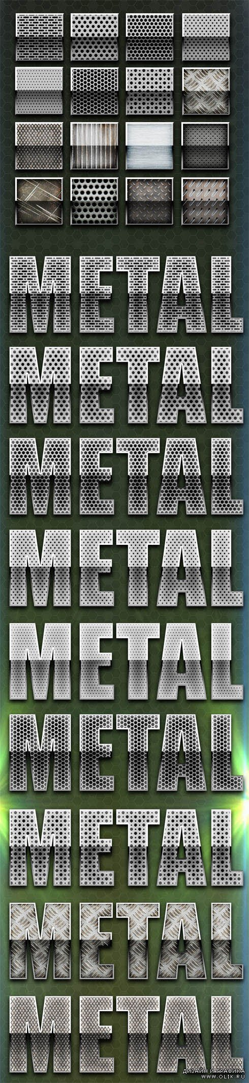 Techno Metal Styles for Photoshop