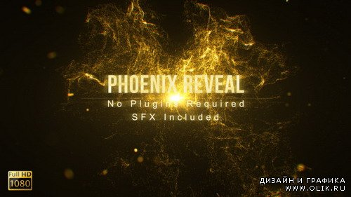 Phoenix Reveal - After Effects Project