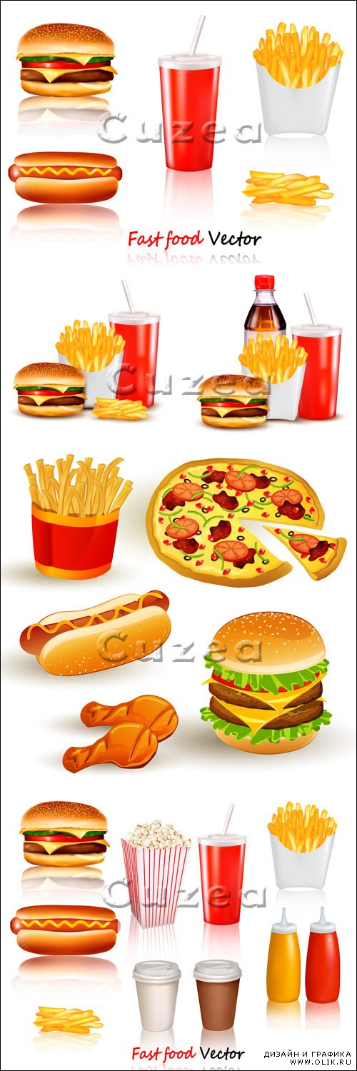 Фаст-фуд / Fast food - vector stock
