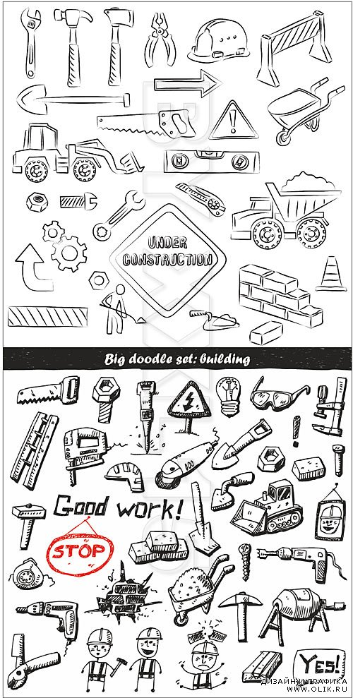Hand drawn construction tools