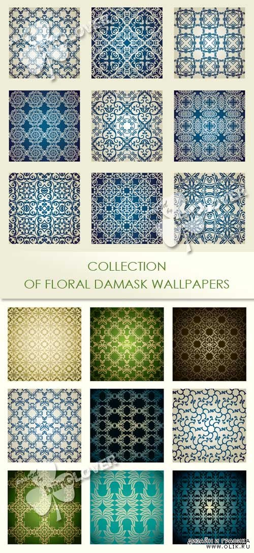 Collection of floral damask wallpapers 0437