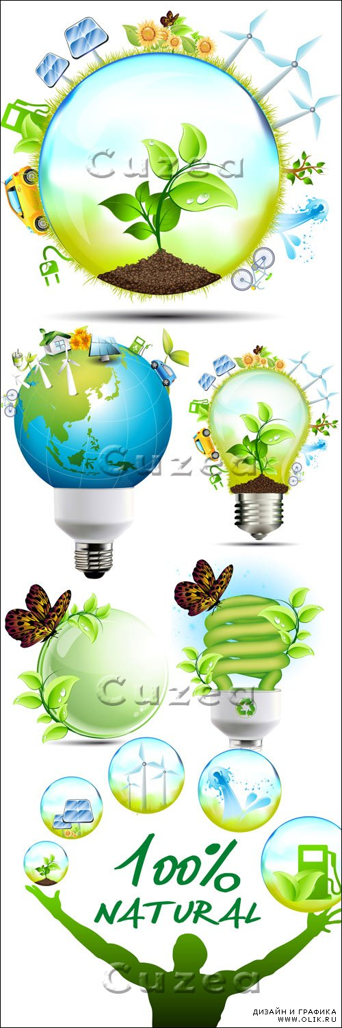 Земная эко энергия / Sfera Green Energy - vector stock