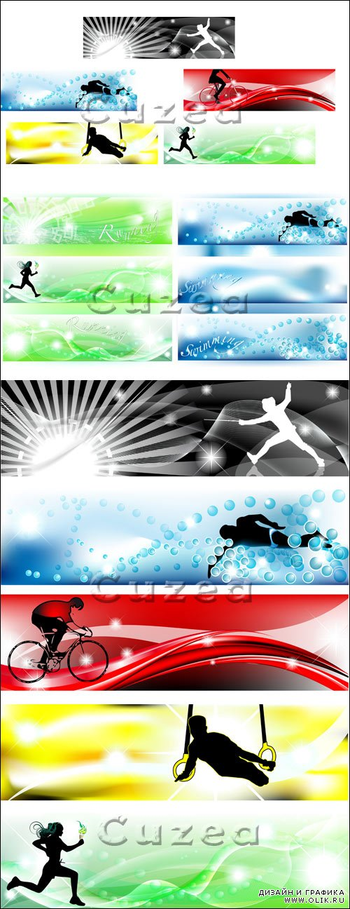 Баннеры на спортивную тематику в векторе / Sport banners in vector