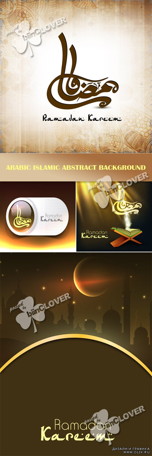 Arabic Islamic abstract background 0445