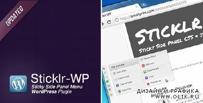 CC - Sticklr WP v1.3.0 - Sticky Side Panel WordPress Plugin