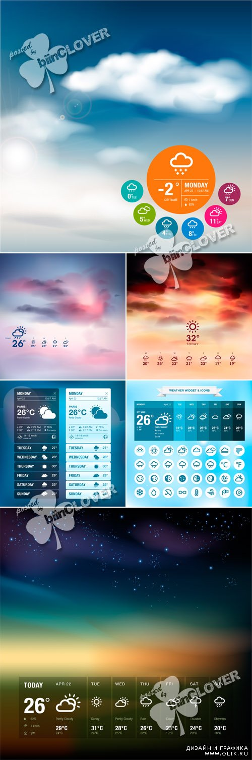 Weather widget template 0447