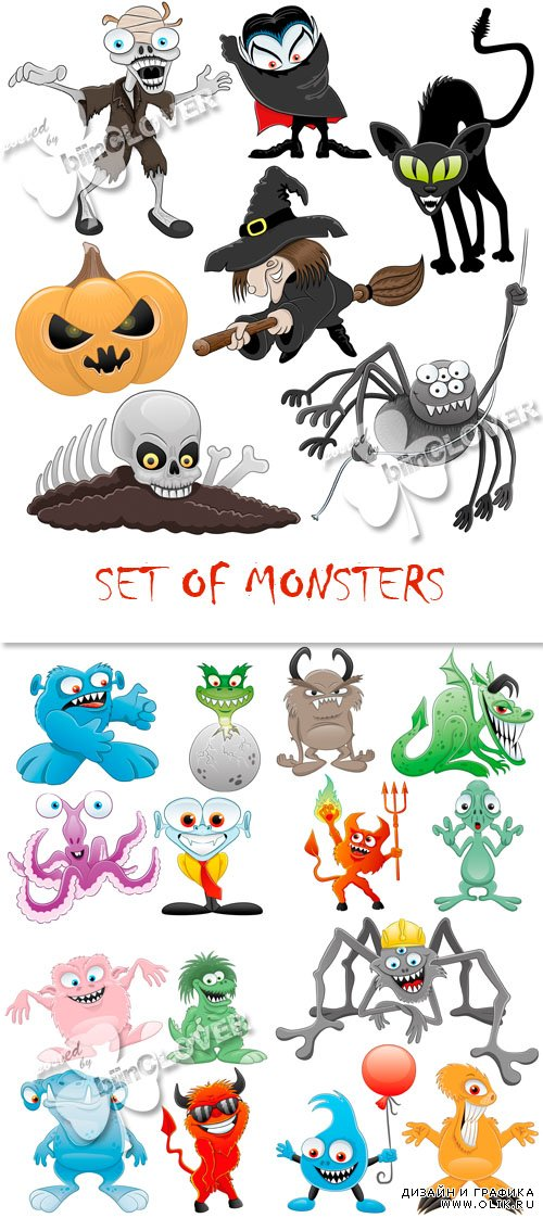 Set of monsters 0447