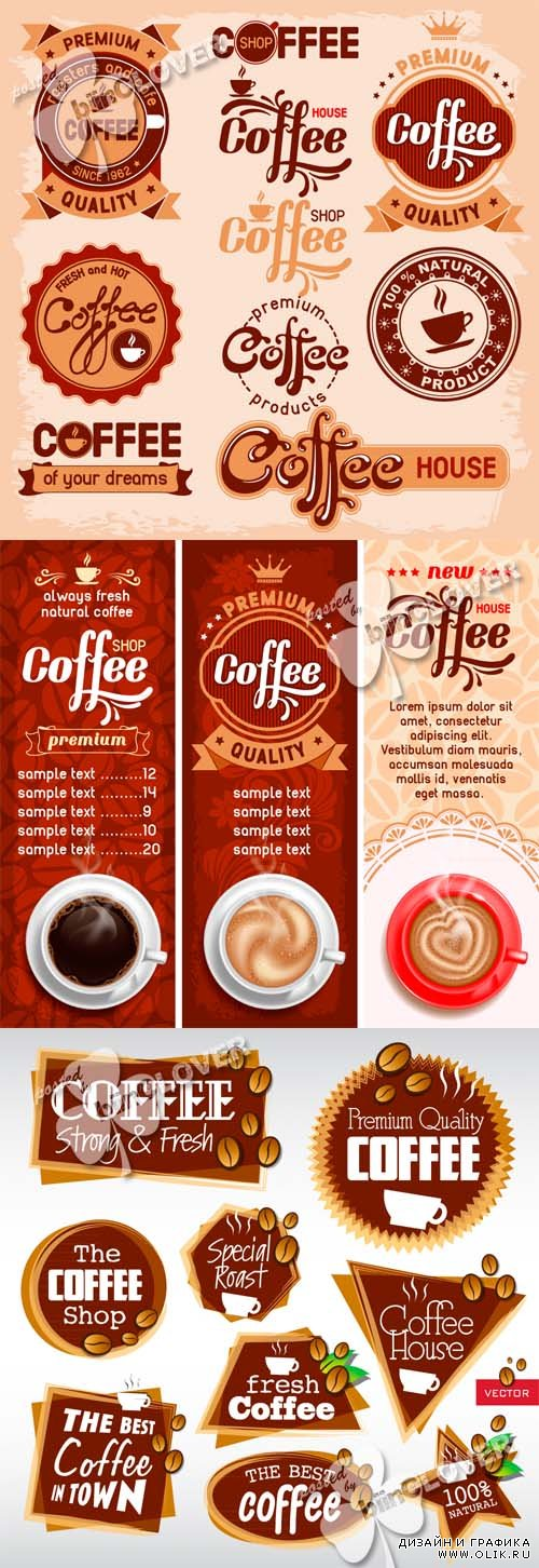 Coffee labels, stickers and banners 0452