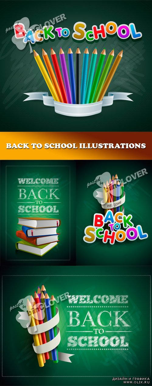 Back to school illustrations 0453