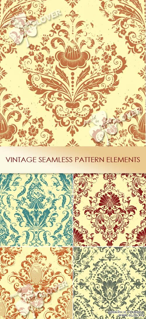 Vintage seamless pattern elements 0456
