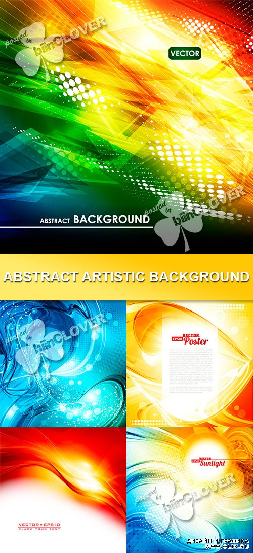 Abstract artistic background 0471