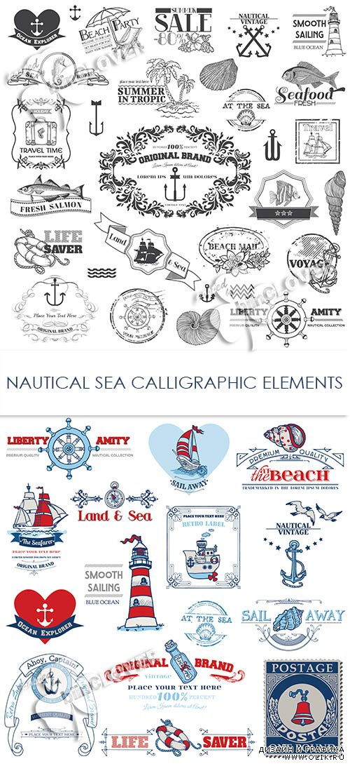 Nautical sea calligraphic elements 0473