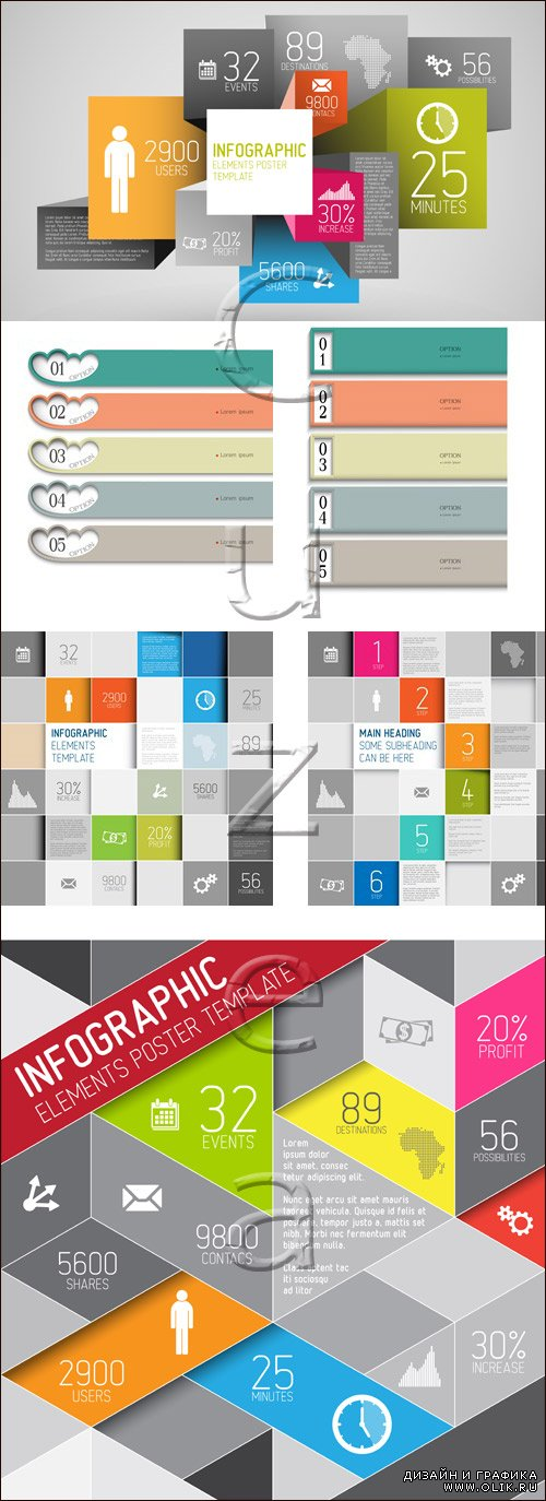 Инфографики / Infographic collection, 60 - vector stock