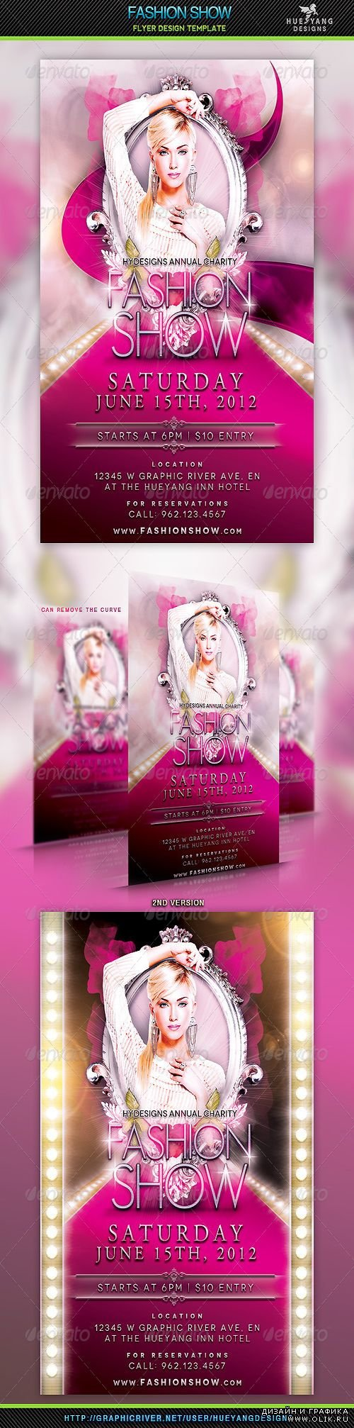 PSD - Fashion Show Flyer Template