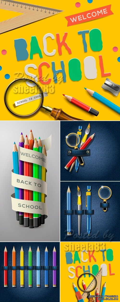 Realistic School Supplies Vector