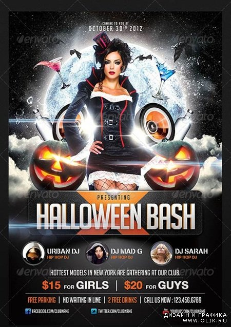 PSD - Halloween Bash Flyer Template