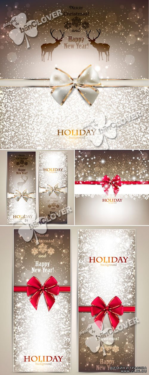 Merry Christmas cards 0485